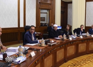 """""""الوزراء"""" يوافق على تعديل قرار إنشاء جهاز المشروعات الصغيرة والمتوسطة"""