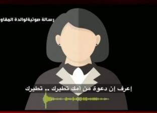 """فيديو.. الإعلام يفضح الهارب محمد علي بالحقائق والبراهين: """"خاين وحرامي وأجير"""""""