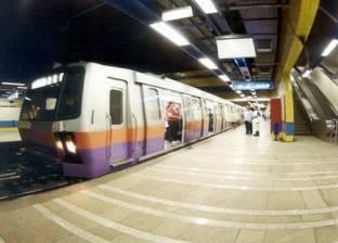 المترو: الخط الثاني يقوم بـ664 رحلة يوميا خلال شهر رمضان