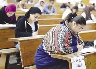 الجامعات تستعين بـ«كاشف ذبذبات» لمواجهة الغش الإلكترونى