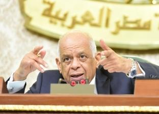 """عبدالعال: هيئة حكومية تستأجر مبنى برلماني بـ""""جنيه"""".. """"بيدفعوه بشيك"""""""