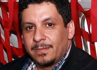 عاجل| أحمد عوض بن مبارك مندوبا لليمن لدى الأمم المتحدة