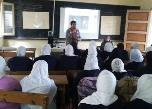 """""""بيئة الإسكندرية"""" توضح طرق تجنب أضرار المحمول في ندوة مدرسية"""