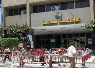 """السجن 10 سنوات لـ32 متهما في """"اقتحام ديوان محافظة قنا"""""""