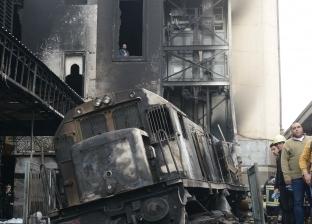 مجلس الدولة ينعى ضحايا حريق محطة مصر