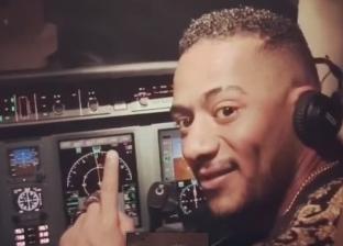 """""""الطيران المدني"""": إلغاء رخصة طيار أزمة محمد رمضان مدى الحياة"""