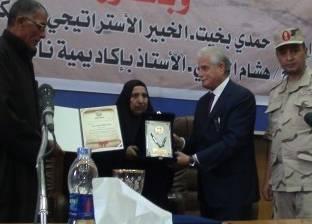 بالصور| محافظ جنوب سيناء يكرم أسر الشهداء ومجاهدي حرب أكتوبر من بدو سيناء