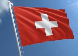 سويسرا تعتقل 3 أشخاص ألقوا قنبلتين على قنصلية تركيا في زيوريخ