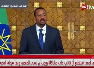عاجل| وقوع جرحى في انفجار بمسيرة مؤيدة لرئيس وزراء إثيوبيا بأديس أبابا