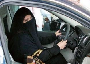 """رسالة """"صارمة"""" من وزارة الداخلية السعودية"""
