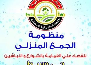 """بدء تفعيل مبادرة """"الشارع النموذجي"""" بحي وسط الإسكندرية"""