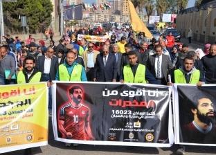 بالصور| محمد صلاح يقود ماراثون الاحتفال بالعيد القومي للدقهلية