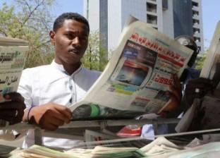 جهاز الأمن السوداني يصادر نسخ صحيفة يومية