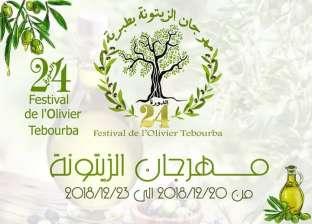 """متحدث """"مهرجان الزيتونة"""" لـ""""الوطن"""": تونس ستشهد فعاليات ثرية للغاية"""