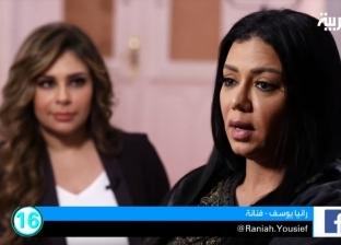 """رانيا يوسف: """"أول شغلانة ليا كانت بيبي سيتر.. وهشارك في فيلم بهوليوود"""""""