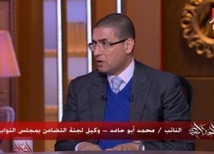 فيديو| أبو حامد يوضح إجراءات مناقشة التعديلات الدستورية داخل البرلمان