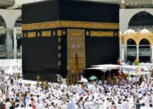 """""""عليا الحج"""": بدء تلقي طلبات الحج السياحي وزيادة 5% بالأسعار"""