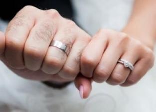 أخبار البنوك.. تفاصيل قرض تمويل الزواج من بنك التعمير والإسكان