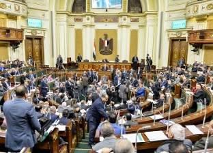 البرلمان يعود فى دور الانعقاد الجديد بـ3 مقاعد خالية