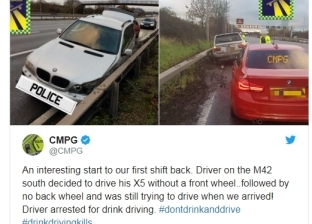 """""""سيارة بعجلتين"""" تسير في الطريق العام ببريطانيا"""