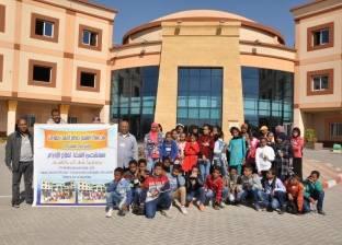 طلاب مدرسة الشيخ صالح الابتدائية يدعمون مستشفى شفاء الأورمان بالأقصر