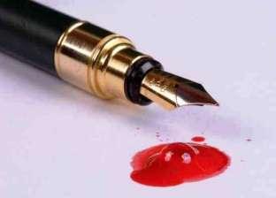 """بالفيديو  تحذير من """"قلم حبر"""" يستخدمه النصابون في مصر"""
