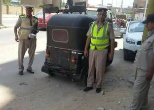 وزارة الداخلية: ضبط 1652 مخالفة مرورية بكفر الشيخ
