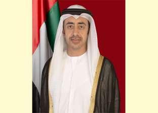 """وزير خارجية الإمارات لـ""""السيسي"""": نثمن دور مصر لتحقيق استقرار المنطقة"""