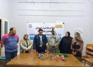 """وكيل """"شباب ورياضة جنوب سيناء"""" يشهد فعاليات مهارات الصناعات الغذائية"""