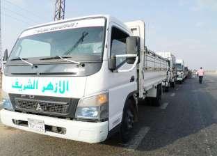 انطلاق قافلة الأزهر إلى سيناء بحضور قيادات المؤسسة ووزير الشباب
