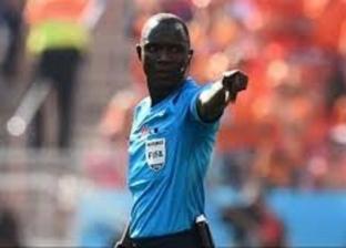 بالأرقام| ماذا قدم الحكم بكاري جاساما في مباراة الأهلي وصن داونز؟
