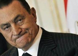 القضاء الأوروبى يرفض تظلُّم «مبارك» بشأن تجميد أرصدته