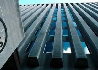 البنك الدولي: ندعم مبادرة السيسي بالاستثمار في رأس المال البشري