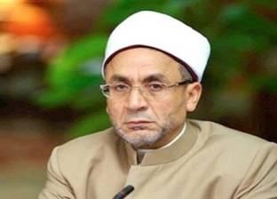 البحوث الإسلامية يدين التفجير الإرهابي بالعريش.. ويؤكد: لن ينال من إرادة المصريين