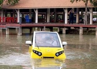 """سيارة كهربائية ضد الماء.. تايلاند تطلق """"ذا فوم وان"""""""