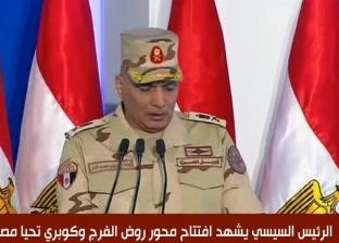 """""""الهندسية للقوات المسلحة"""": كوبري """"تحيا مصر"""" سيكون مزارا سياحيا"""