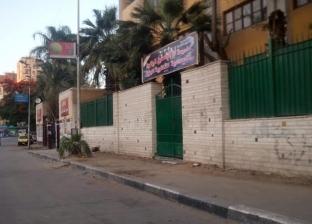 بالصور  القاهرة تستعد لامتحانات الثانوية بإزالة الإشغالات أمام المدارس