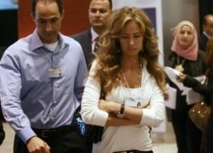 إحالة الطعن على إلغاء حكم السماح لحفيدة مبارك بالسفر لجنايات الجيزة