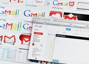"""تسهل البحث.. جوجل تطلق ميزة جديدة في بريد """"جي ميل"""""""