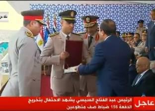 السيسي يشهد حفل تخريج الدفعة 156 من ضباط الصف المعلمين
