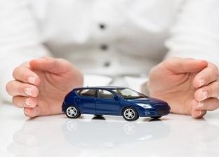 ارتفاع أسعار قطع غيار السيارات مشكلة تواجه شركات التأمين