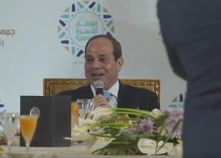 بالفيديو| السيسي يحضر حفل إفطار الأسرة المصرية