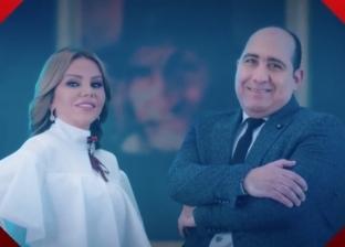 """موسم جديد لـ""""اللعيب"""" مع رزان مغربي ومهيب عبدالهادي على """"إم بي سي مصر"""""""
