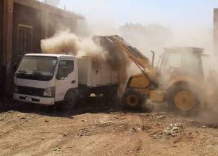 رفع 95 طن قمامة ومخلفات صلبة بمدينة دار السلام في سوهاج