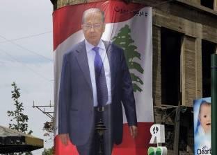 اليوم.. لبنان تنتخب رئيسها وسط صراع التيارات السياسية