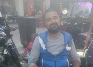 """لسة بخير  """"لا تعليم ولا جواز"""".. محمد يتخلى عن أحلامه لتعليم أشقائه"""