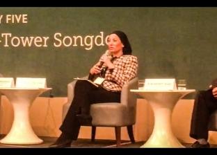 وزيرة البيئة تتفق مع صندوق المناخ الأخضر على دعم المشروعات الوطنية