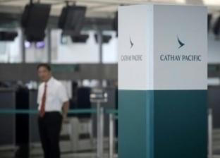 شركة طيران تهدد بفصل موظفيها المؤيدين للتظاهرات في هونج كونج