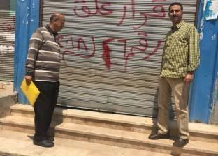 محافظة السويس تعيد فتح 127 محلا تجاريا بعد تسديد المديونيات