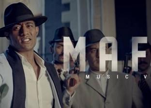 """رئيس """"المصنفات الفنية"""": محمد رمضان لم يحصل على تصريح لكليب """"مافيا"""""""